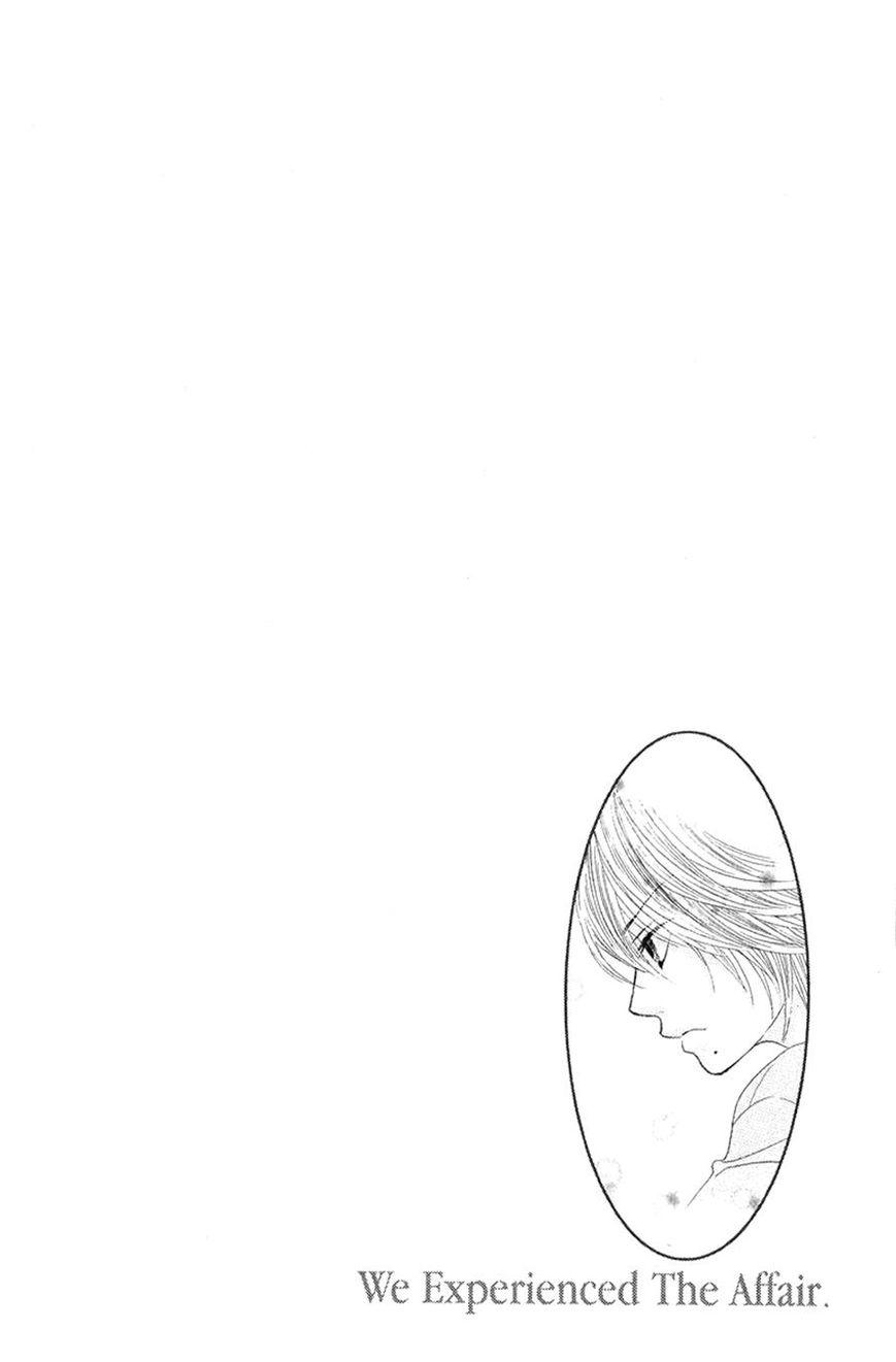 Bokutachi wa Shitte Shimatta 30 Page 2