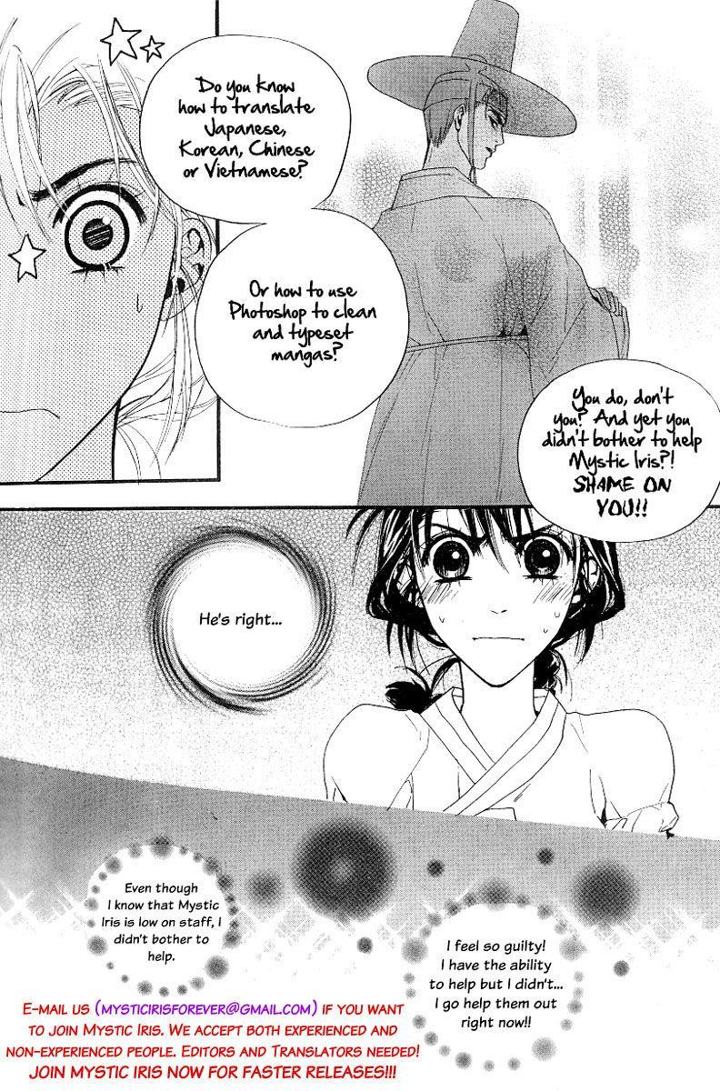 Bokutachi wa Shitte Shimatta 32 Page 2
