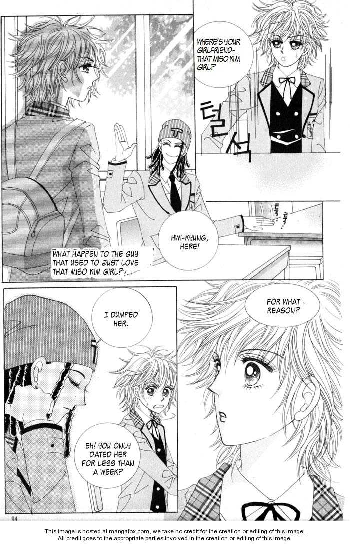 Wait! Wolf 14 Page 1