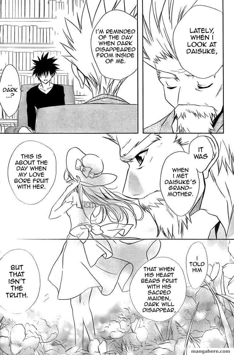 D.N. Angel 71 Page 3
