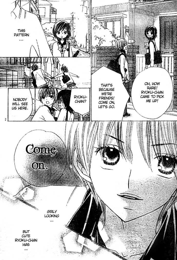 Gokuaku Drop 0 Page 4