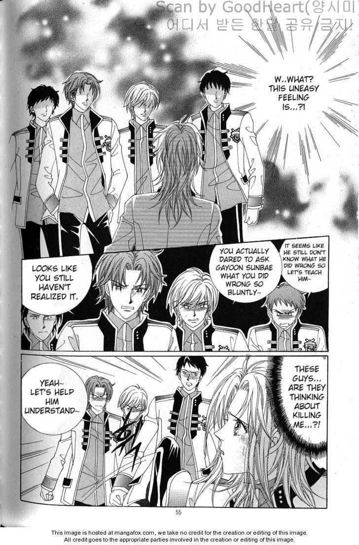 Idol Shopping 10 Page 2