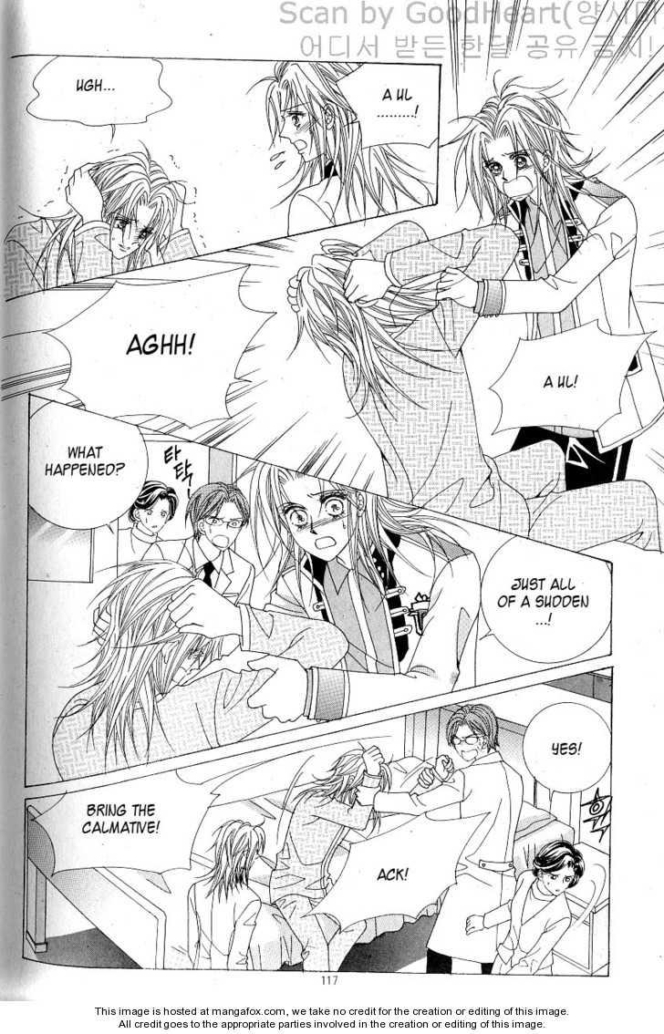 Idol Shopping 14 Page 4
