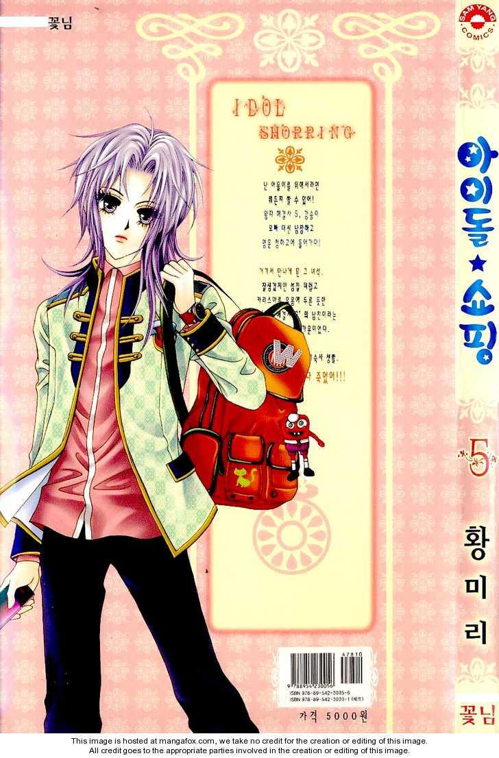 Idol Shopping 19 Page 2