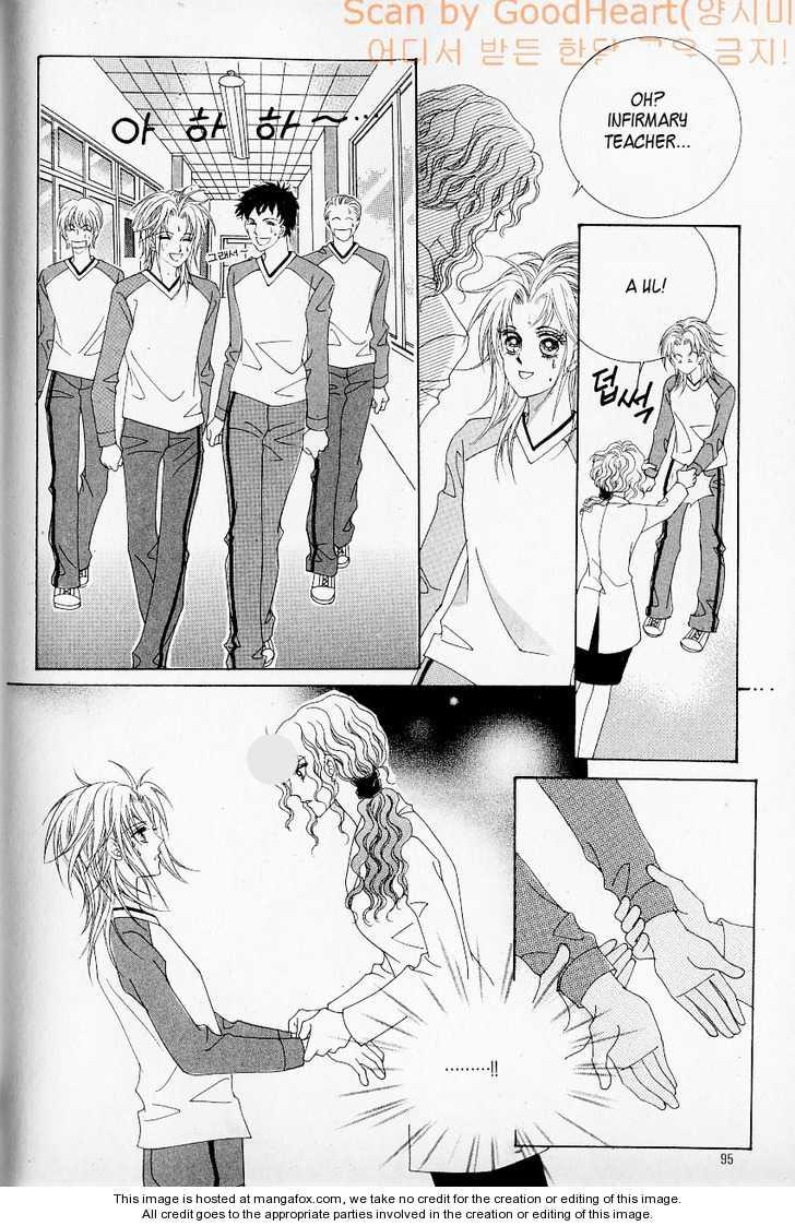 Idol Shopping 22 Page 4