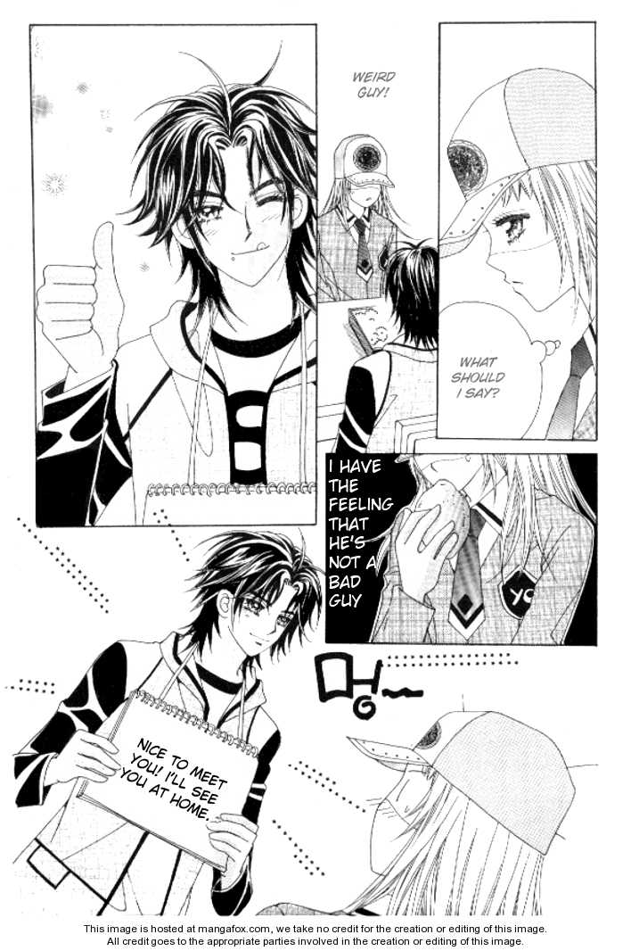 Do You Remember, Mogwa? 2 Page 2