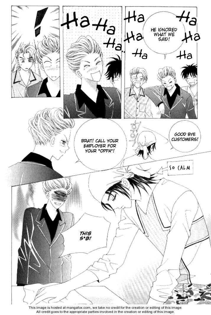 Do You Remember, Mogwa? 4 Page 2