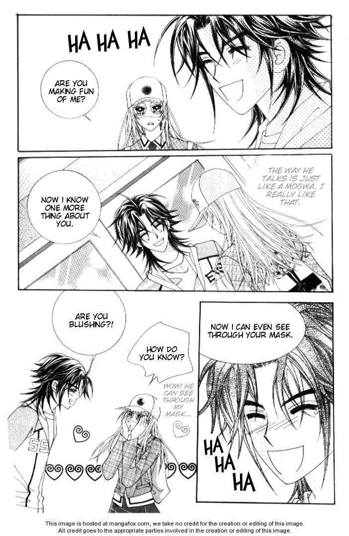 Do You Remember, Mogwa? 8 Page 2