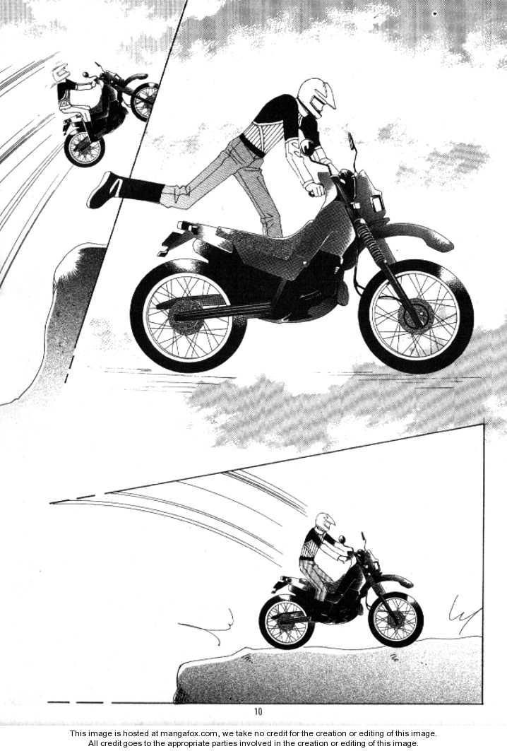 Do You Remember, Mogwa? 11 Page 3