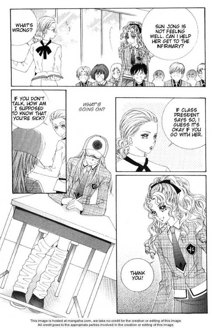 Do You Remember, Mogwa? 12 Page 2