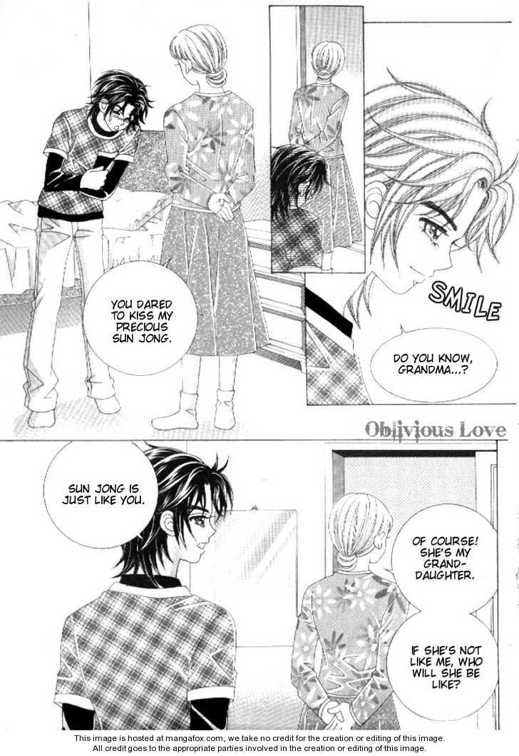Do You Remember, Mogwa? 14 Page 1