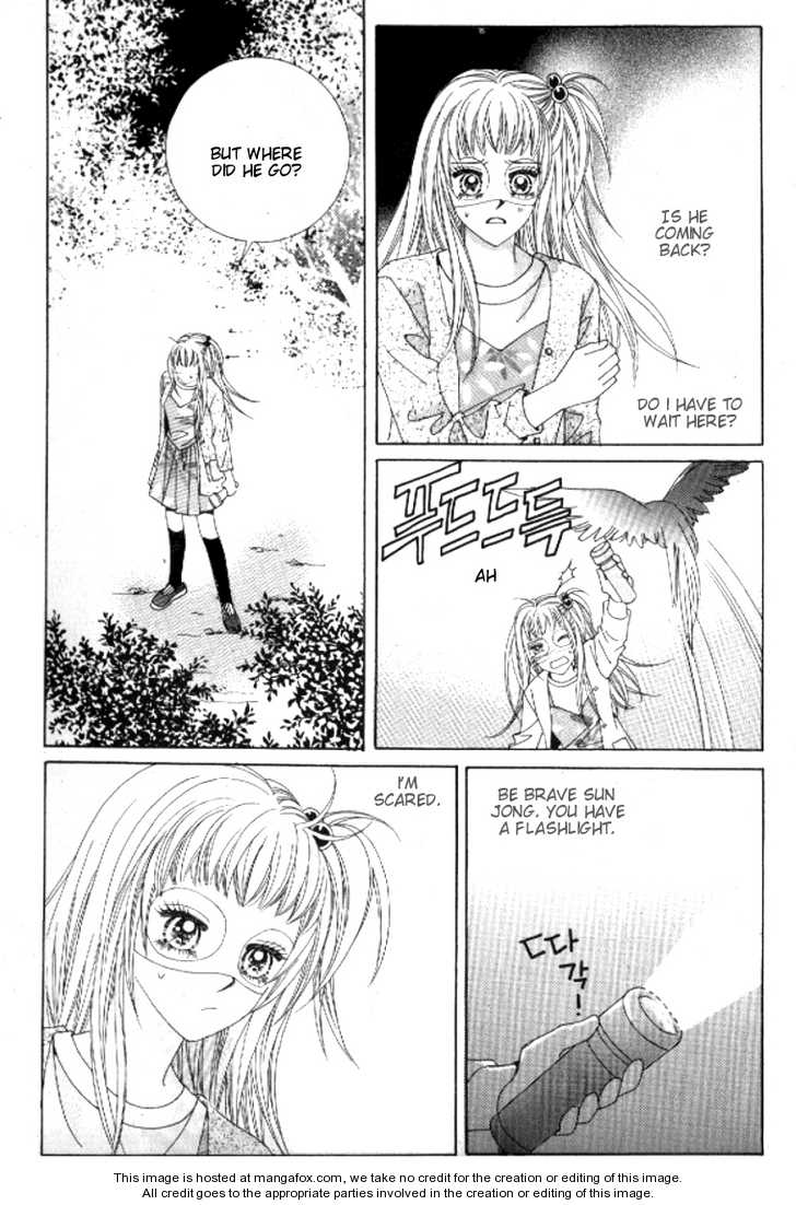Do You Remember, Mogwa? 22 Page 3