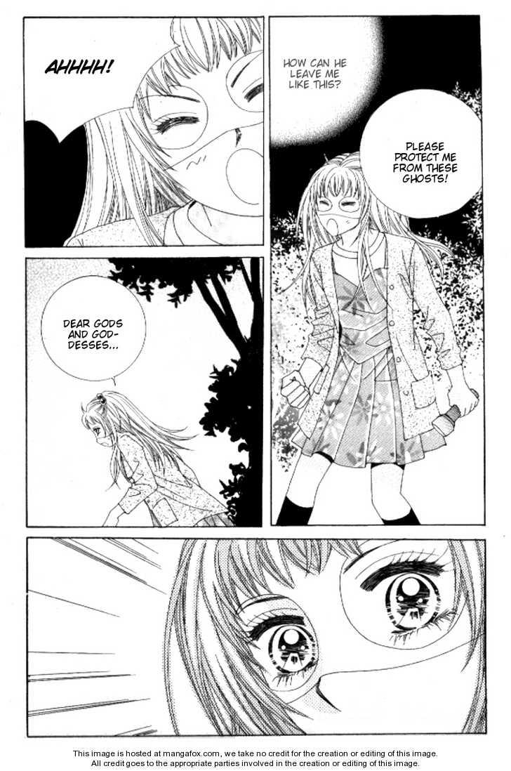 Do You Remember, Mogwa? 22 Page 5