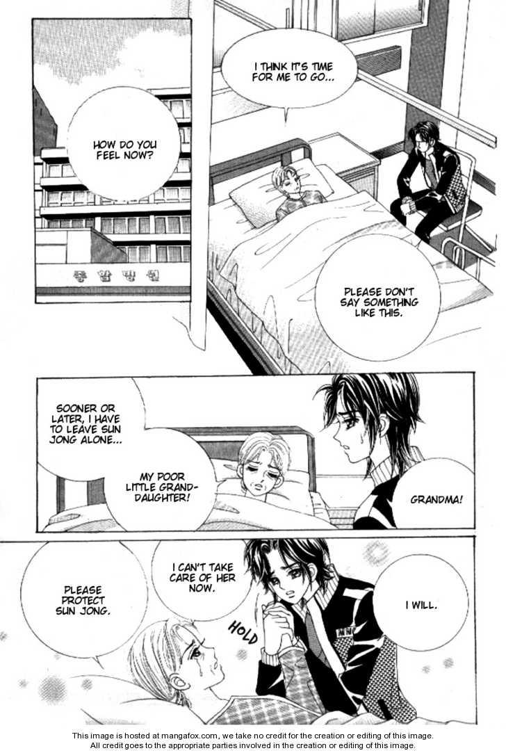 Do You Remember, Mogwa? 24 Page 2