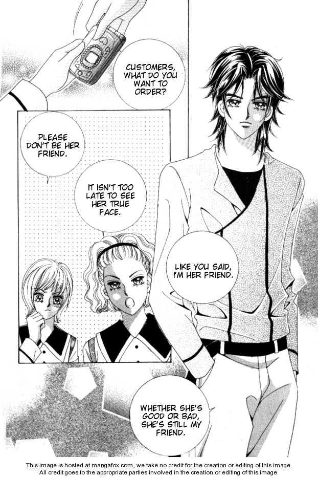 Do You Remember, Mogwa? 34 Page 3