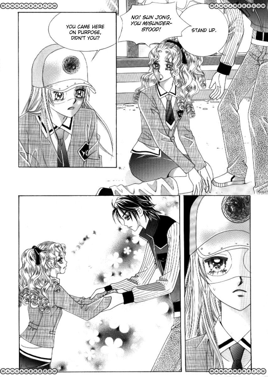 Do You Remember, Mogwa? 43 Page 3