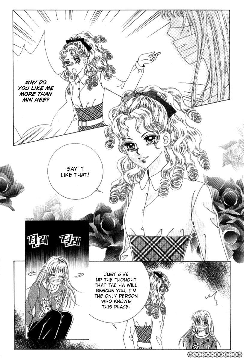 Do You Remember, Mogwa? 46 Page 2