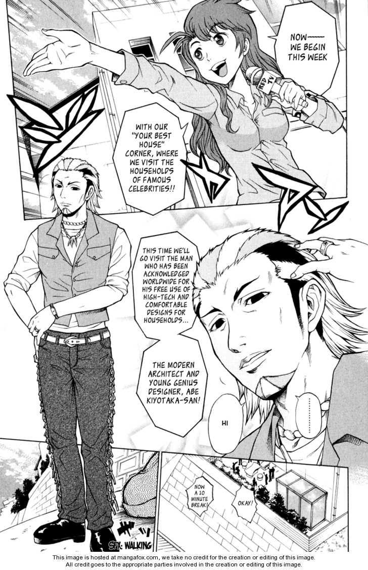 Vector Case File - Inaho no Konchuuki 3 Page 3