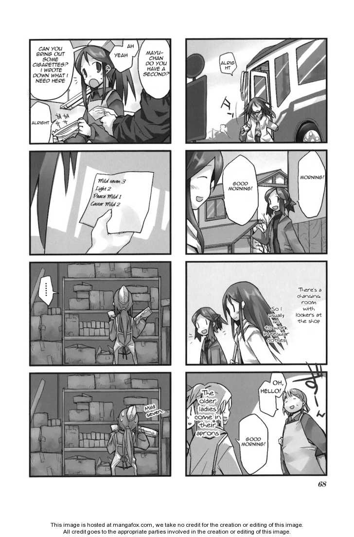 Sora no Shita Yane no Naka 8 Page 2