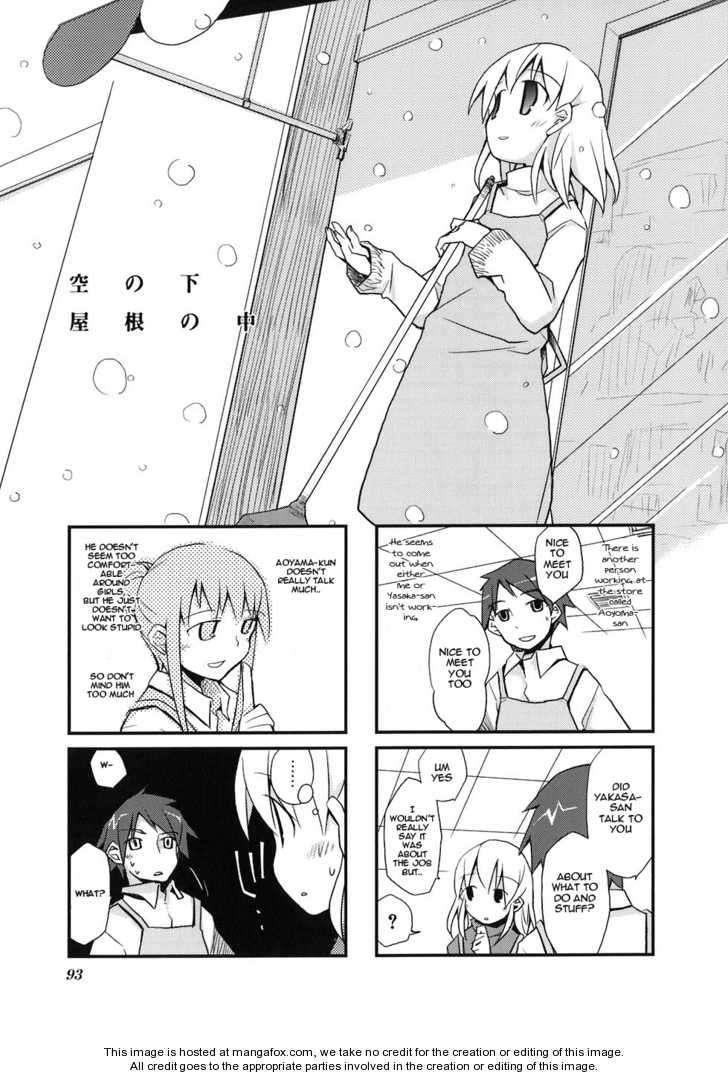 Sora no Shita Yane no Naka 11 Page 1