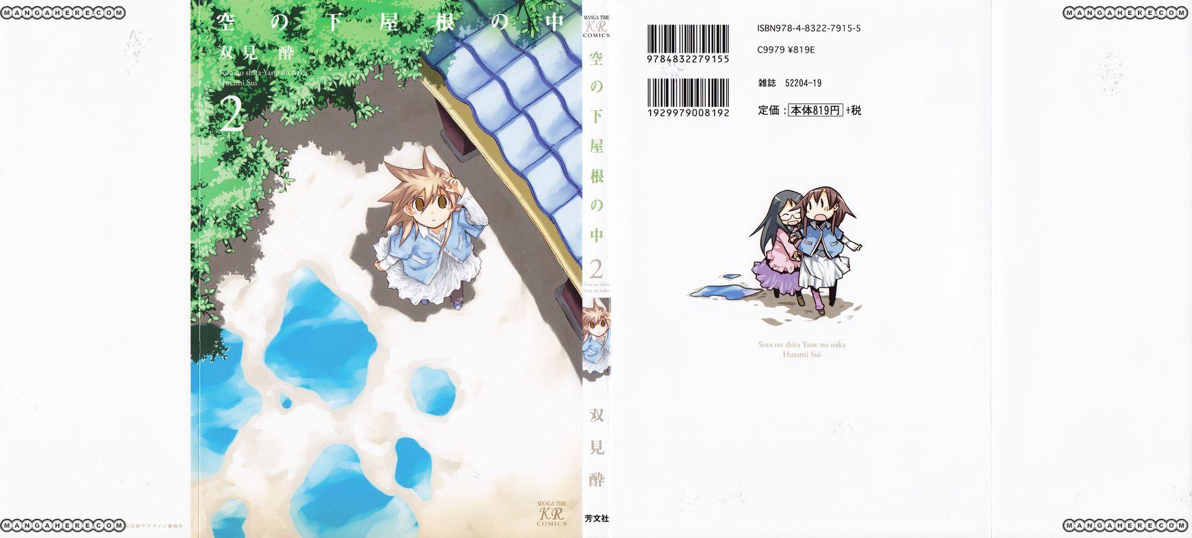 Sora no Shita Yane no Naka 14 Page 1