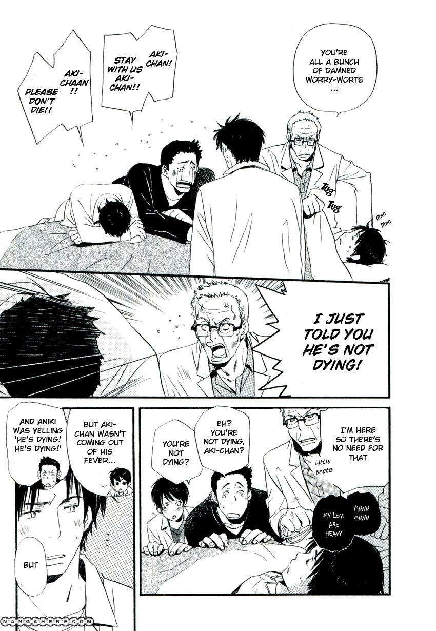 Hanaya no Nikai de 2 Page 3