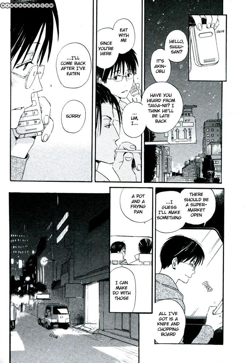 Hanaya no Nikai de 5 Page 3
