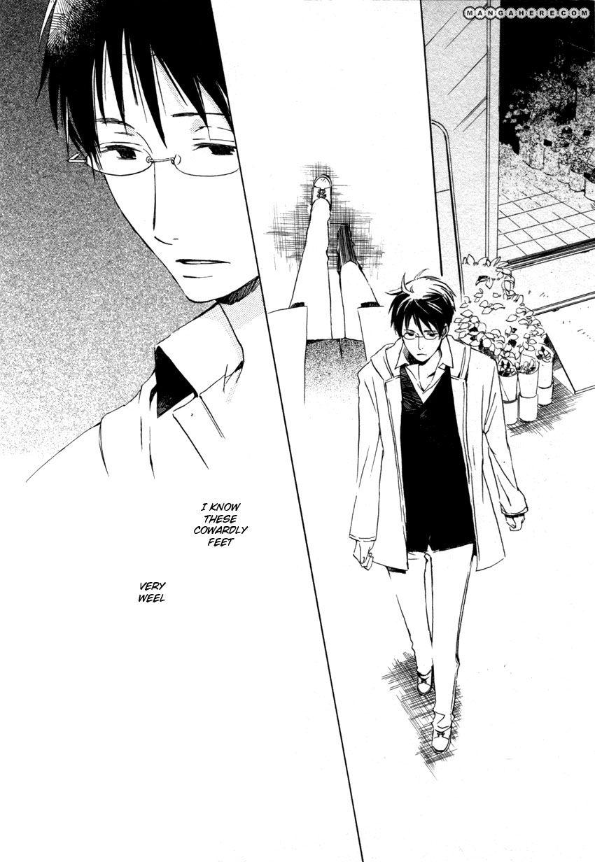 Hanaya no Nikai de 10 Page 2