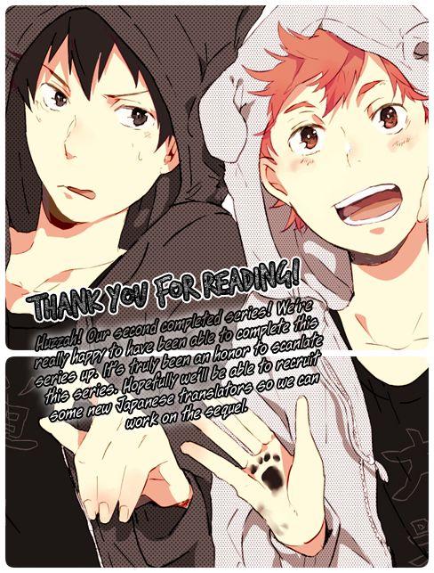 Kimi no Sei 9 Page 2
