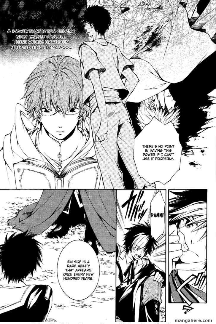 Tenkyuugi - Sephirahnatus 8 Page 2