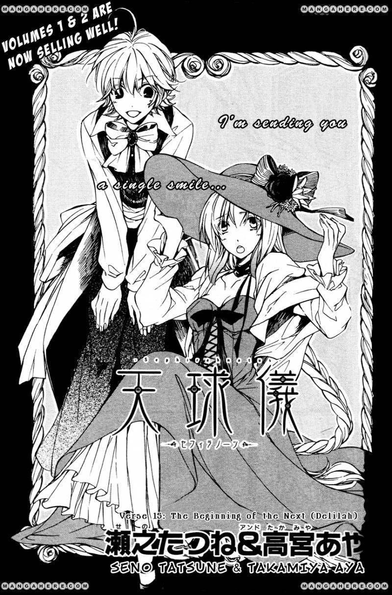 Tenkyuugi - Sephirahnatus 15 Page 2