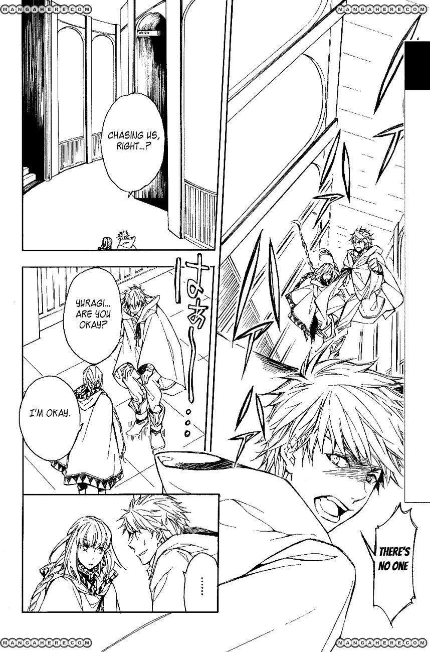 Tenkyuugi - Sephirahnatus 25 Page 3