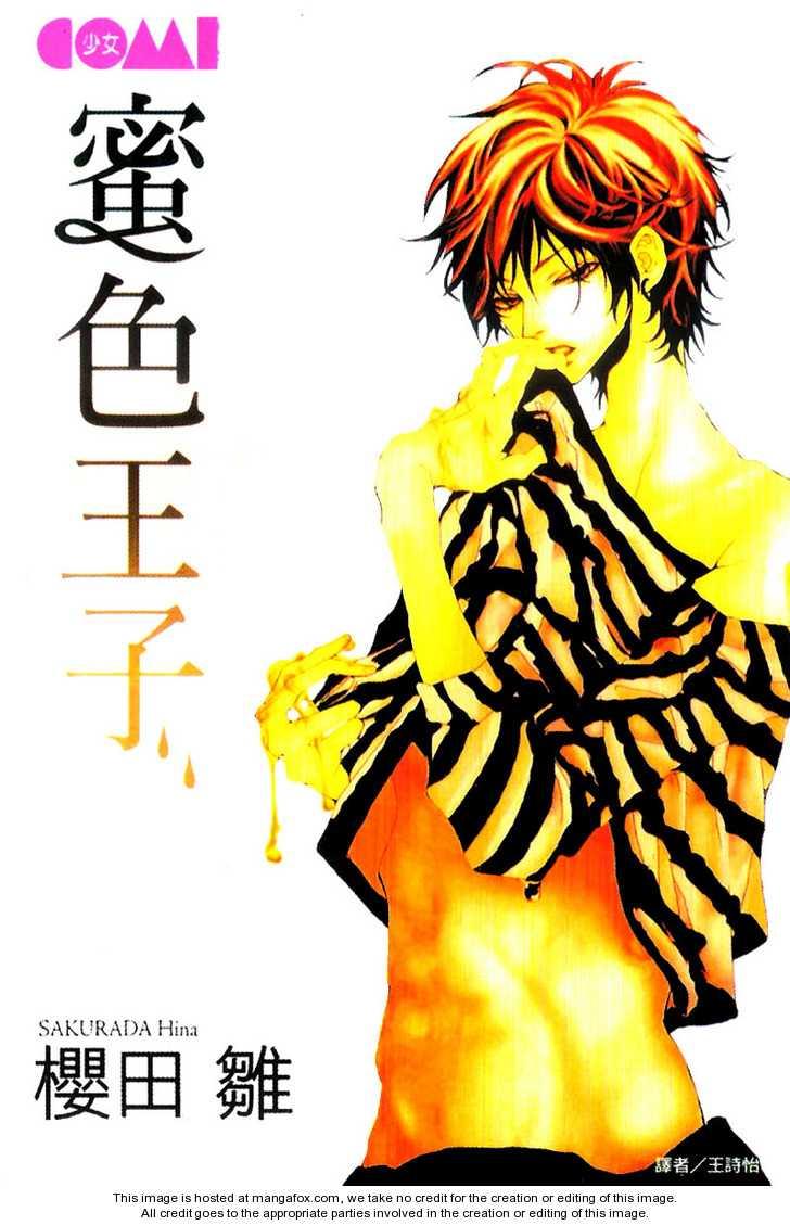 Otokonoko wa Hachimitsu 1 Page 1