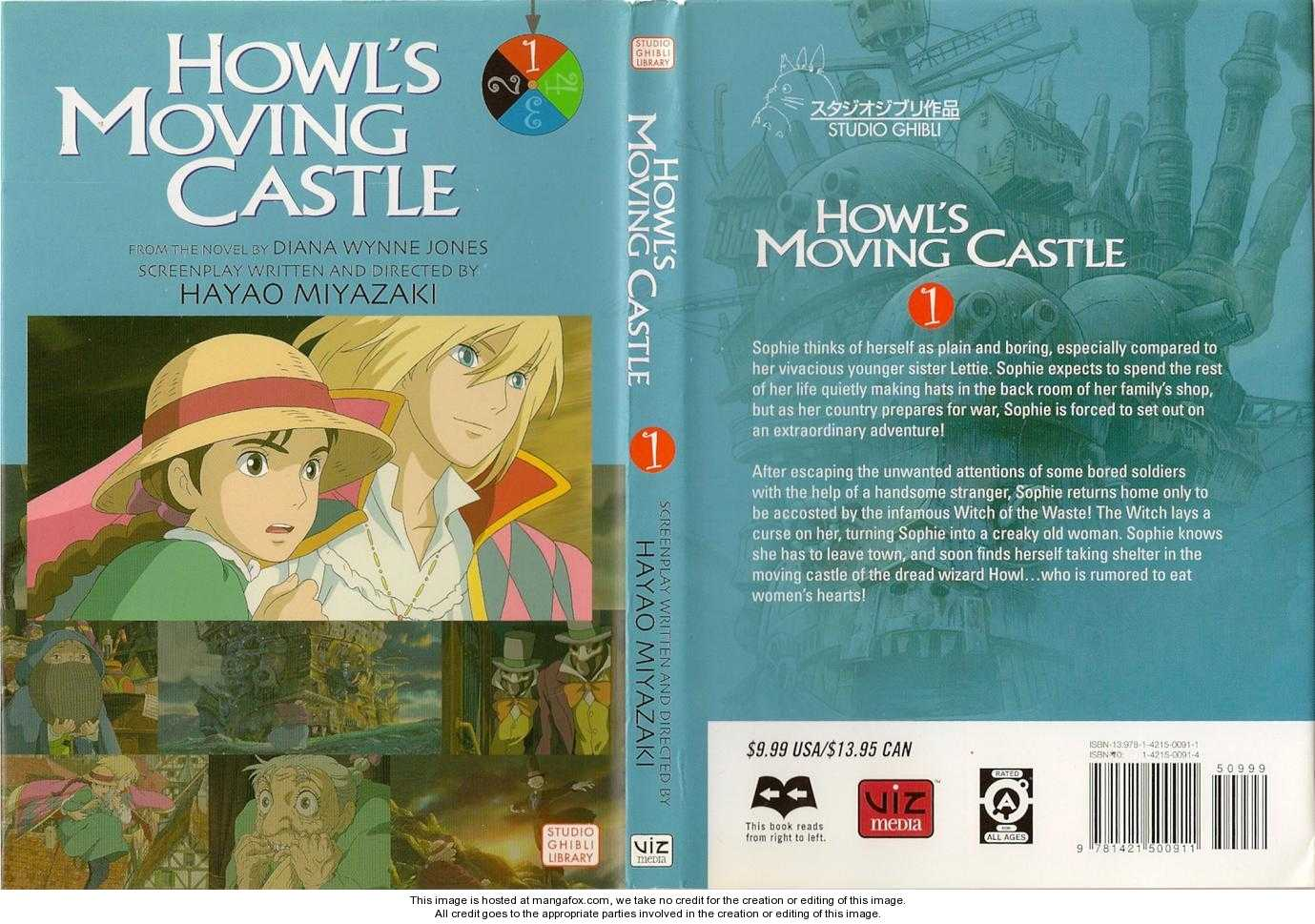 Howl's Moving Castle 1.1 Page 1