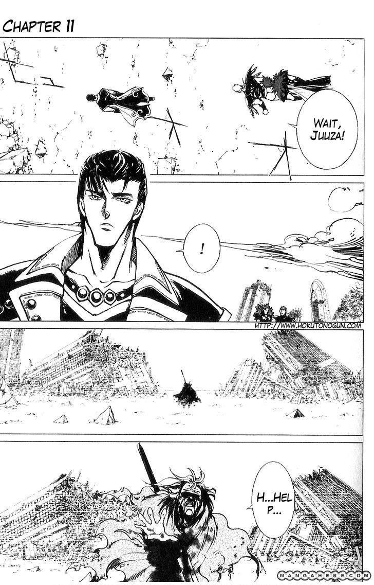 Houkou no Kumo - Hokuto no Ken - Juuza Gaiden 11 Page 2