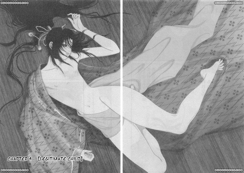Yama Fu-Tang 4 Page 1
