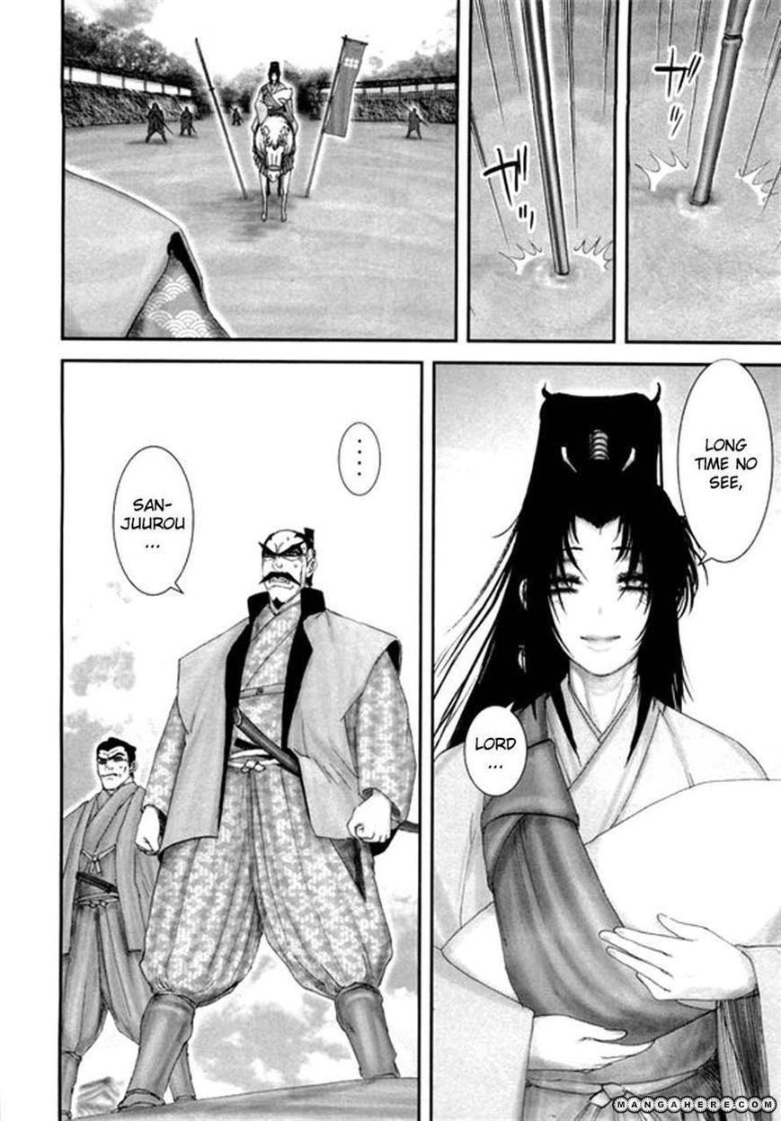 Yama Fu-Tang 6 Page 2