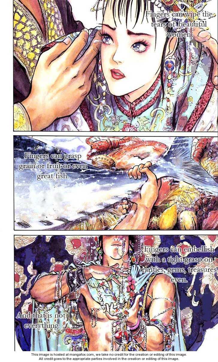 Souten Kouro 1 Page 2