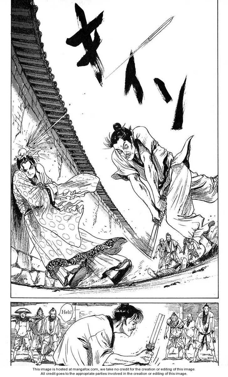 Souten Kouro 2 Page 3