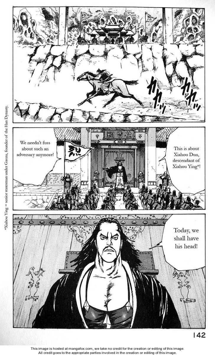 Souten Kouro 6 Page 2