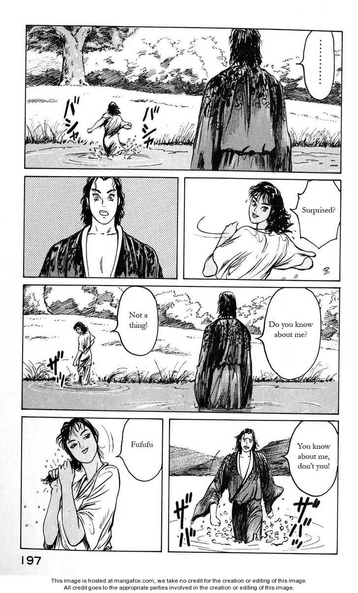 Souten Kouro 9 Page 3