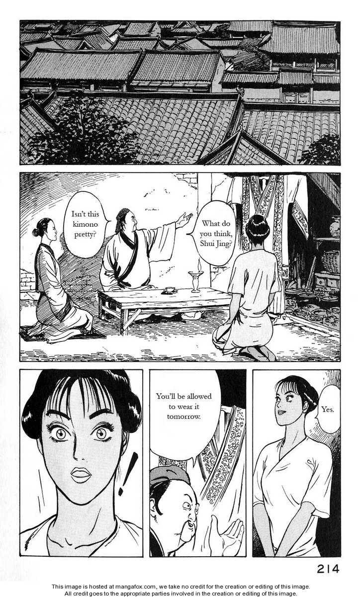 Souten Kouro 10 Page 2