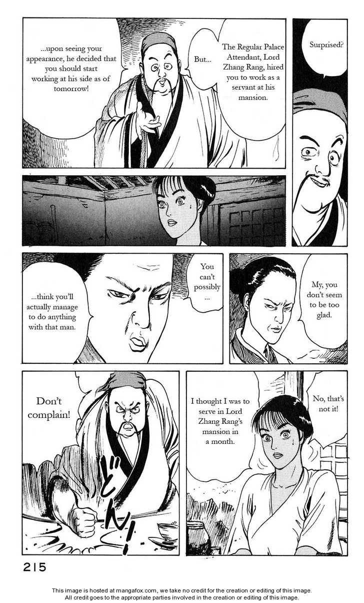 Souten Kouro 10 Page 3