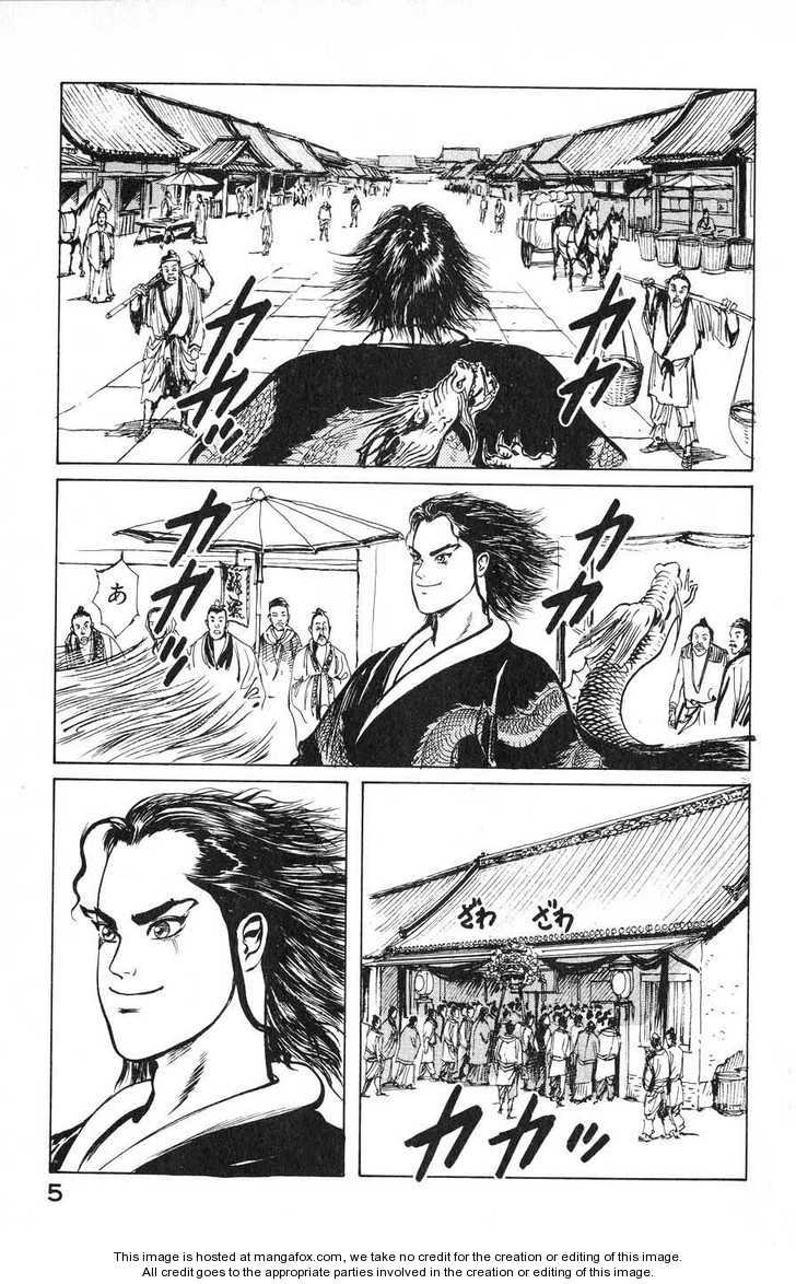 Souten Kouro 11 Page 3