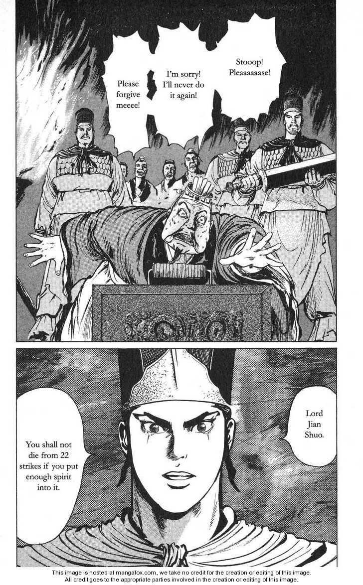Souten Kouro 21 Page 2