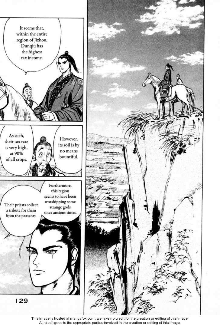 Souten Kouro 30 Page 2