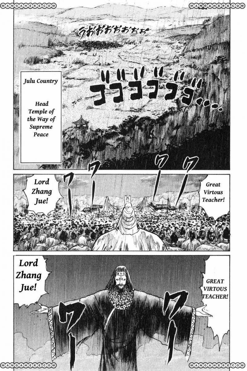 Souten Kouro 37 Page 2