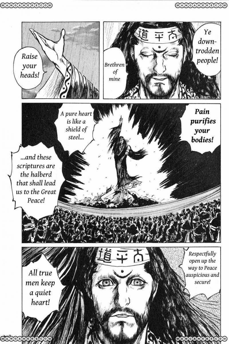 Souten Kouro 37 Page 3