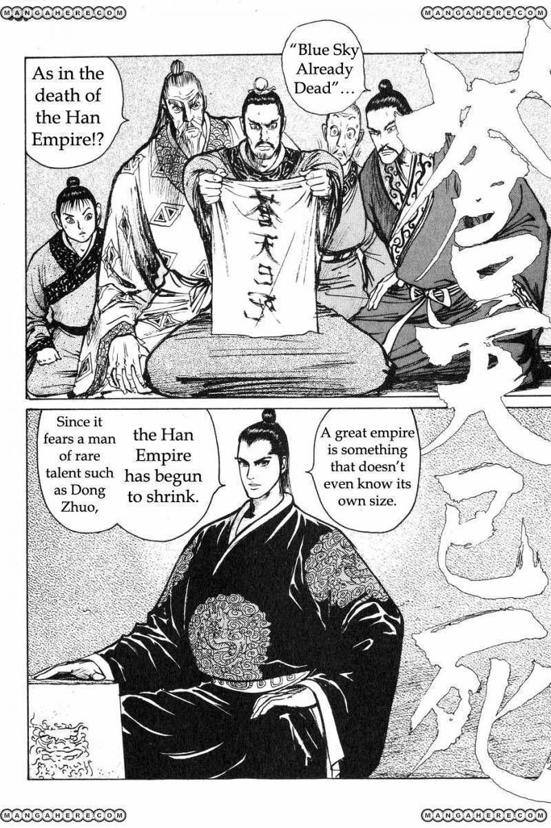 Souten Kouro 39 Page 2