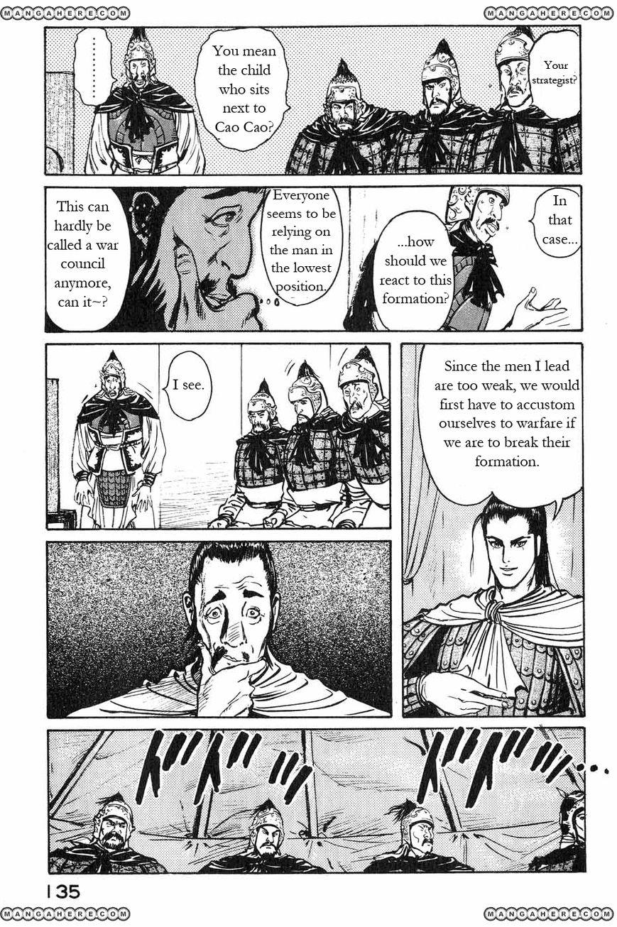 Souten Kouro 43 Page 5